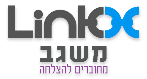 https://www.misgav-link.co.il/